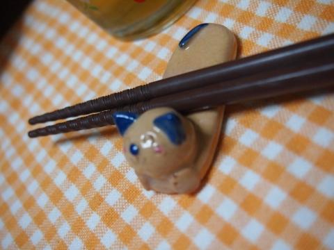 ふよう学園・松島焼の箸置き