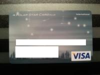 【お金節約生活】 ポケットカードクレジットカード高還元率1%+1%=2%♪♪
