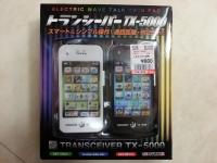 iphoneスマホ型トランシーバーTX-5000