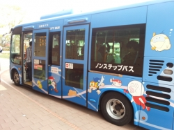 ドラえもんミュージアムと登戸駅をつなぐ直通の有料バス