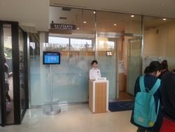 【子供と遊ぶ】 ドラえもんミュージアム(川崎市)で「巨神像」に逢って、暗記パンを食べる♪
