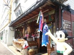 「駄菓子らんど 華屋」  東大和駅から歩いて7分