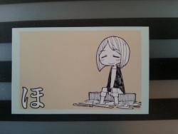 こもれびの足湯(東京都小平市)の絵札