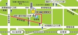 多摩六都科学館地図 行き方(裏道)