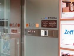 ヴィアイン岡山に向かうエレベーター