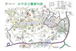 みやま公園全体