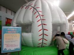 多摩センター アメイジングワールド ベースボール