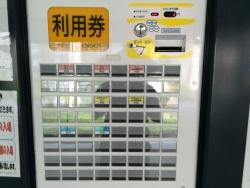 東村山市営スポーツセンター内のプールの券売機