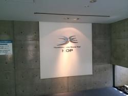 東村山市営スポーツセンター内の屋内プール入口