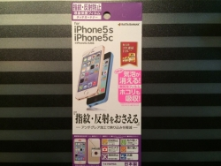 iPhone5S用の液晶保護フィルム T475IP5S