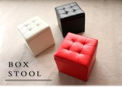 小型の腰掛(スツール) BOX STOOL