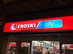 スペインのスーパー eroski