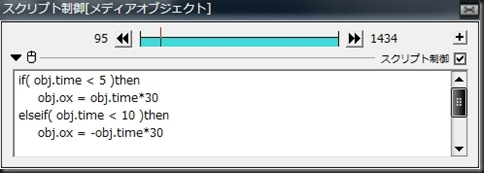AA2014000253