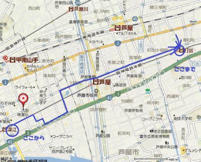 140613ashiya.jpg
