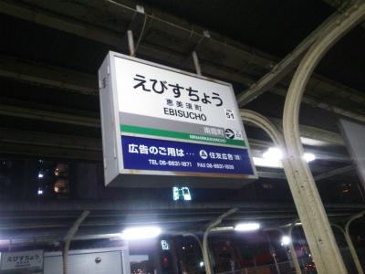 DSC_6834.jpg