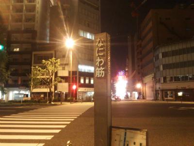DSC_6970.jpg
