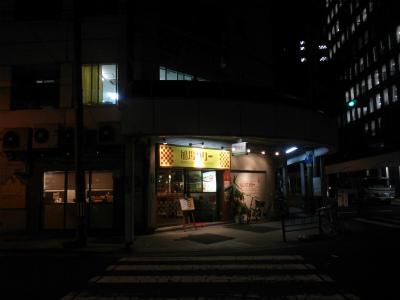 DSC_7064.jpg