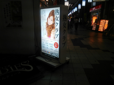 DSC_8860.jpg
