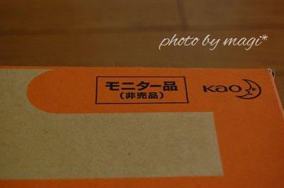 s-DSC_3130.jpg