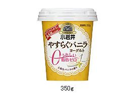 y_yasuragu.jpg