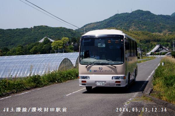 DSC05887 (600x399)