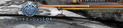 DN 2014-03-17 本体到達!