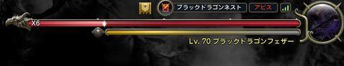 DN 2014-03-27 白黒:w: