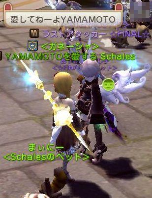 YAMAMOTOを愛する