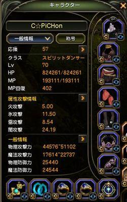 2014.05.25 ダンサーステ
