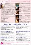 140528-yantara_jiro_spring-02.jpg