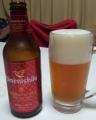 梅錦ビール・AROMATIC ALE(アロマティックエール)