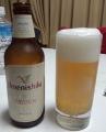 梅錦ビール・WEIZEN(ヴァイツェン)