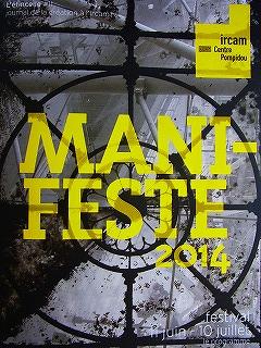 manifeste 2014