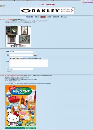20140519-04.jpg