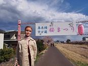 ashigara-20140321-01s.jpg