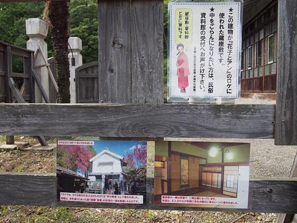 hanako-20140813-32s.jpg
