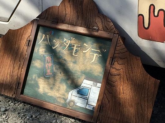 kawazu-20140226-31s.jpg