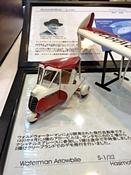 mokei-20140518-09s.jpg