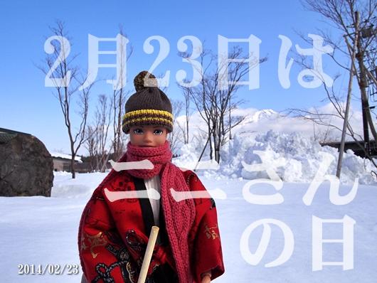 nini-20140223-001s.jpg
