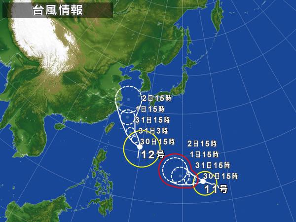 2014年7月30日 台風12号