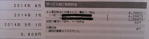 fc2_2014-08-25_09-27-01-245.jpg