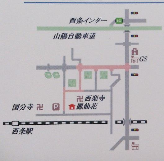 尼寺市地図