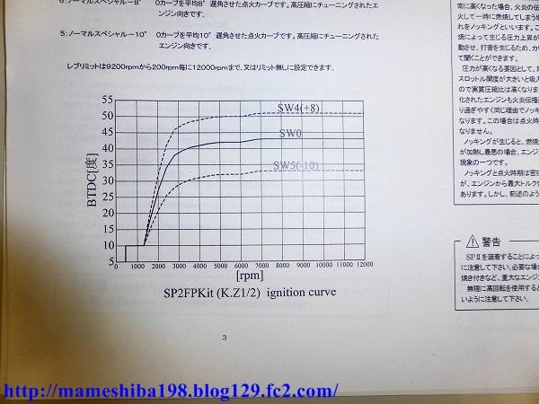 P1080964.jpg