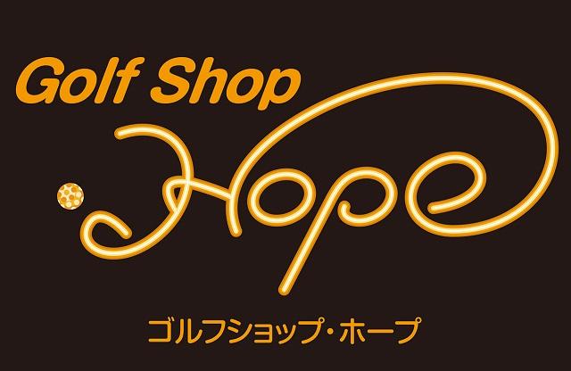 HOPE640.jpg