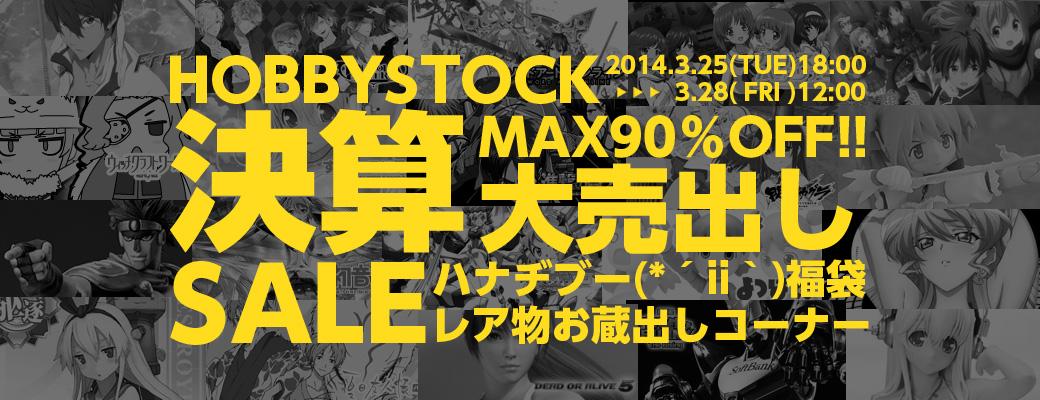 top_sale.jpg