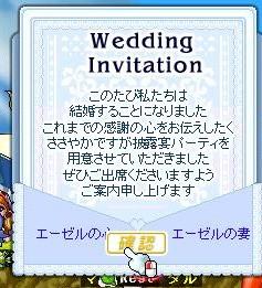 Maple140208_233420.jpg