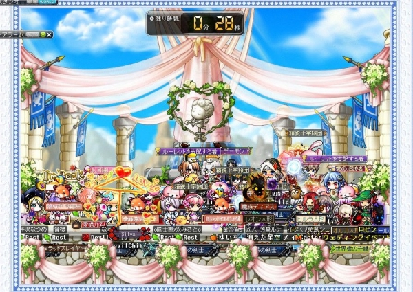 Maple140209_001137.jpg