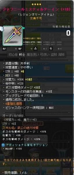 Maple140209_135802.jpg