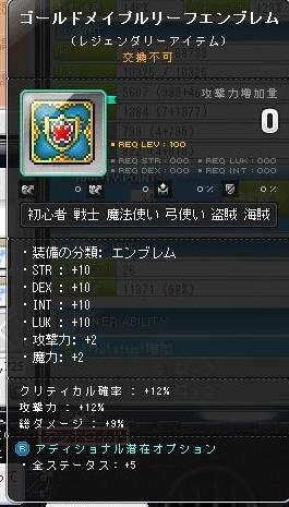 Maple140209_140925.jpg