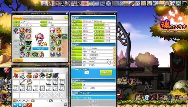 Maple140209_203533.jpg